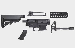 Gun spare parts, upgrade