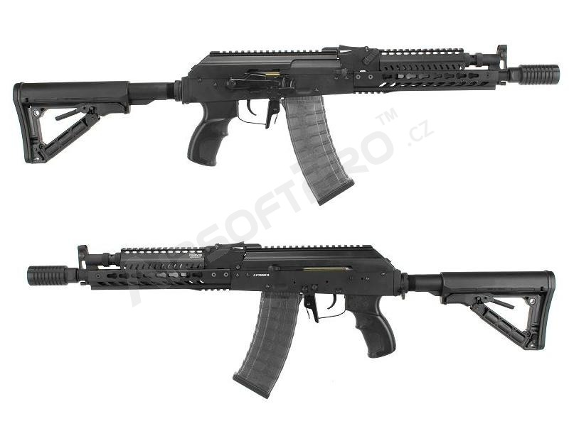 Airsoft rifle RK74-E Elite, Full metal, Electronic trigger [G&G]