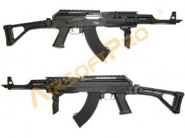 AK-74U Tactical (CM.039U) - full metal [CYMA]