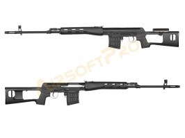 Spring action SVD Dragunov, up to 560 FPS - black [A.C.M.]