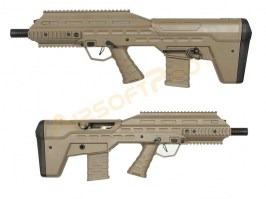 Urban Assault Rifle (UAR501) DEB [APS]