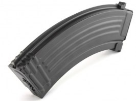 450 rounds Hi-Cap metal magazine for AK series [Army]