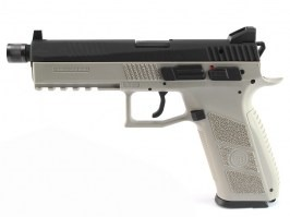Airsoft pistol CZ P-09 Urban Grey, metal slide, CO2, blowback [ASG]