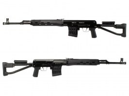 Spring action SVD-S Dragunov - black, BROKEN BODY