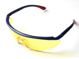 Protective glasses BARDEN - yellow [Ardon]