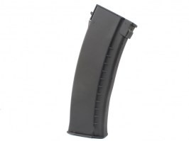 500 rounds magazine for AK- black [CYMA]