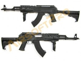 Airsoft rifle AK-74C Tactical (CM.039C) - full metal [CYMA]