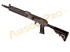 Airsoft rifle AK74 Tactical, full metal (CM.040I) - black [CYMA]