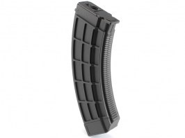 Hi-Cap magazine for AK series - 520 rounds [CYMA]