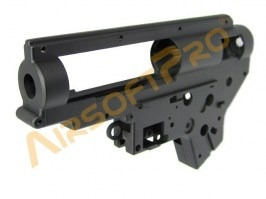 Reinforced Metal AEG Version 2 Gearbox Shell [DBoys]