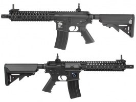 "Airsoft rifle MK18 MOD1 9"" with the QD gearbox v 1.5 - black (EC-603) [E&C]"
