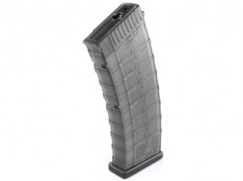 115 rounds mid-cap magazine for G&G RK74 series - Dark Tainted [G&G]