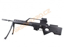 JG36 SL-8 bult-in scope + red dot + bipod (JG1638) [JG]