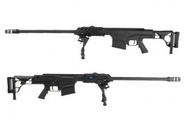 M98B BARRETT (SW-016), full metal, bipod