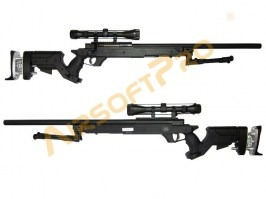 Airsoft sniper MB05D (UPGRADE version) + scope + bipod [Well]